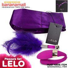 [������ ������] �δ��� �� �÷��� ��Ʈ(LELO Indulge Me Pleasure Set) - ���� 7350022 277700 (SAH)(DJ)